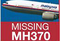 Jurisdictional issues hampering MH370 probe