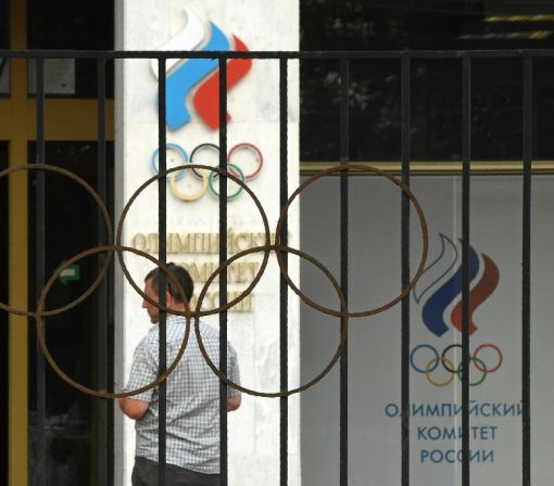 Three Russian cyclists banned from Rio Olympics, three more at risk