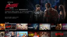 Netflix Will Never Dominate the Streaming Market in China. Here's Why