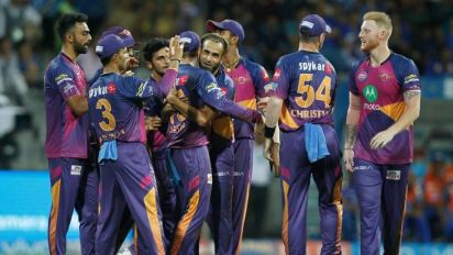 IPL 2017 RPS vs RCB: Rising Pune Supergiant (RPS) probable playing 11 against Royal Challengers Bangalore (RCB)
