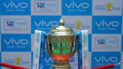 The bidding for IPL broadcasting rights to begin on July 17th