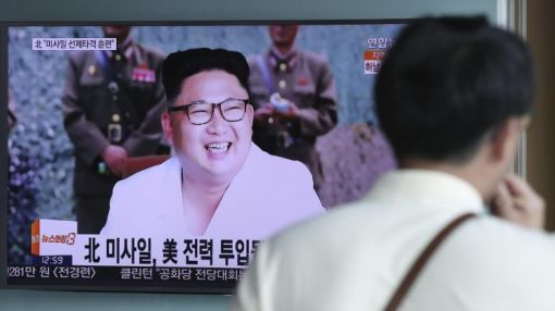 'Manbang' is North Korea's Netflix