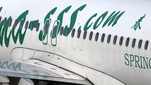 Without Legacy China Budget Airlines Gain on `Big Three'