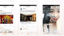 5 Things Twitter Inc. Needs to Learn from Weibo